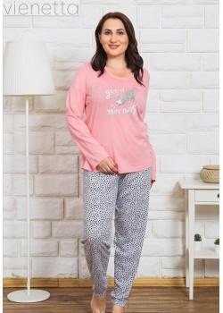 Pijama dama marimi mari Good Day