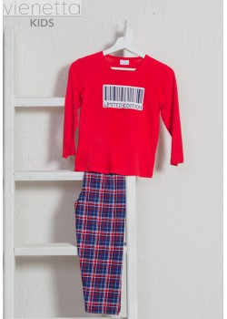 Pijama copii marimi mari Limited Edition